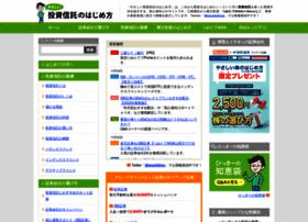 Toushikiso.com thumbnail