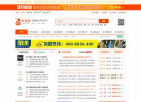 Tousu.org.cn thumbnail