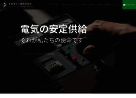Tousyun-denki.co.jp thumbnail