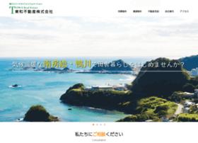 Touwafudousan.co.jp thumbnail