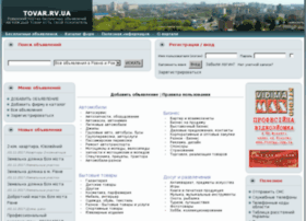 Tovar.rv.ua thumbnail
