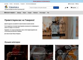 Tovarika.ru thumbnail