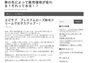Towa-fudosan.co.jp thumbnail