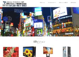 Towa.saitama.jp thumbnail