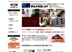 Town-ks.co.jp thumbnail