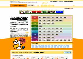 Townwork.net thumbnail