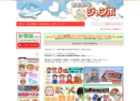 Toy-jumbo.co.jp thumbnail