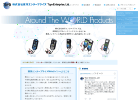 Toyo-enterprise.jp thumbnail