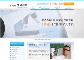 Toyo-giken.net thumbnail