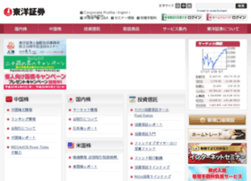 Toyo-sec.co.jp thumbnail