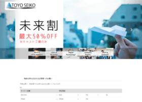 Toyo-seiko.jp thumbnail
