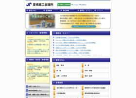 Toyohashi-cci.or.jp thumbnail