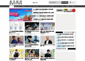 Toyokeizai.net thumbnail