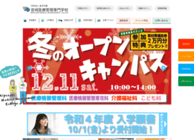 Toyomc.jp thumbnail