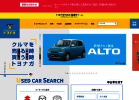 Toyonaga-car.jp thumbnail