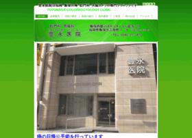 Toyonaga.org thumbnail