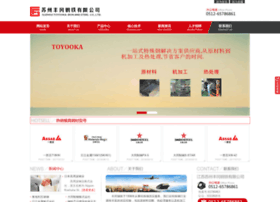 Toyooka.net.cn thumbnail