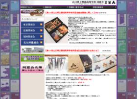 Toyora.net thumbnail