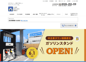 Toyota-mobility-kanagawa.jp thumbnail