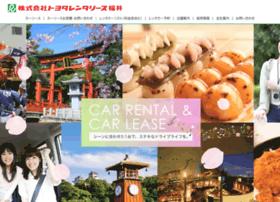 Toyota-rlfukui.co.jp thumbnail