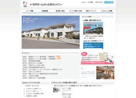 Toyotahome-saitama.co.jp thumbnail