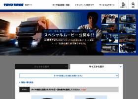 Toyotires.jp thumbnail