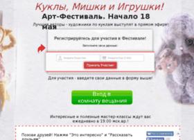 Toys-fest.ru thumbnail