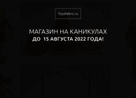 Toysfabric.ru thumbnail