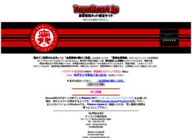 Toysheart.jp thumbnail
