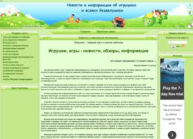 Toysinfo.ru thumbnail
