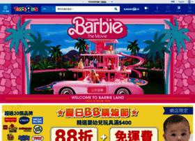 Toysrus.com.hk thumbnail