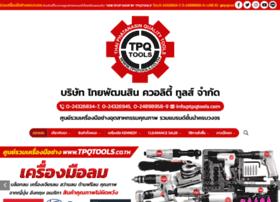 Tpqtools.co.th thumbnail