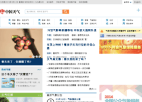 Tq121.com.cn thumbnail