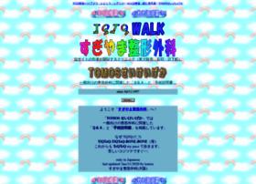 Tqtq.jp thumbnail