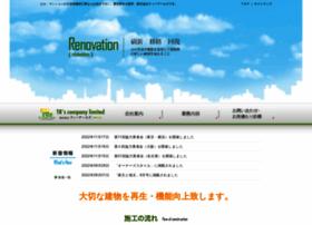 Tr-s.jp thumbnail