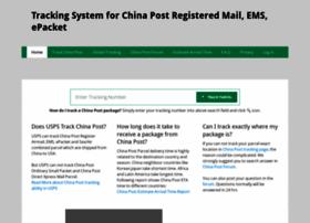 Track-chinapost.com thumbnail