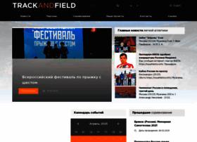 Trackandfield.ru thumbnail