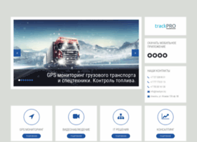 Trackpro.kz thumbnail