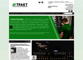 Tract.ru thumbnail