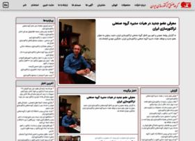 Tractornews.ir thumbnail