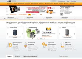Trade-design.ru thumbnail
