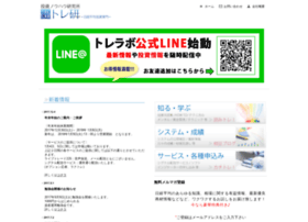 Trade-ml.jp thumbnail