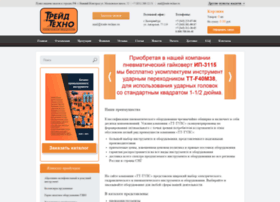 Trade-techno.ru thumbnail