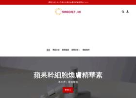 Tradenet.hk thumbnail