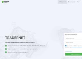 Tradernet.kz thumbnail