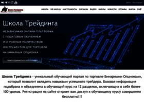 Traders-school.ru thumbnail
