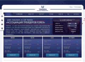 Traders4.ru thumbnail