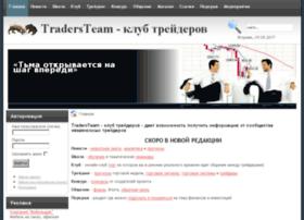 Tradersteam.ru thumbnail