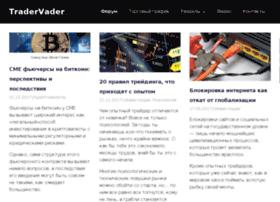 Tradervader.net thumbnail