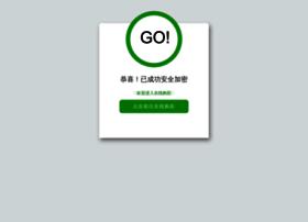 Tradeshowbuddy.net thumbnail